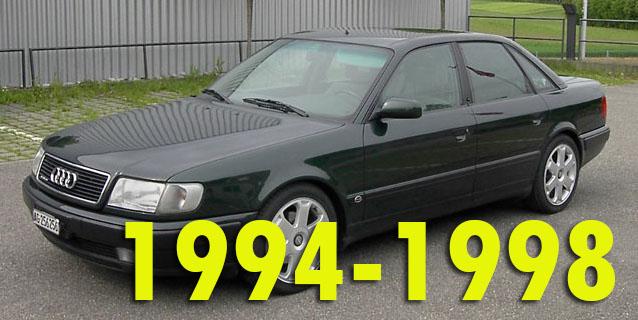 Фаркопы для Audi 100 1994-1998