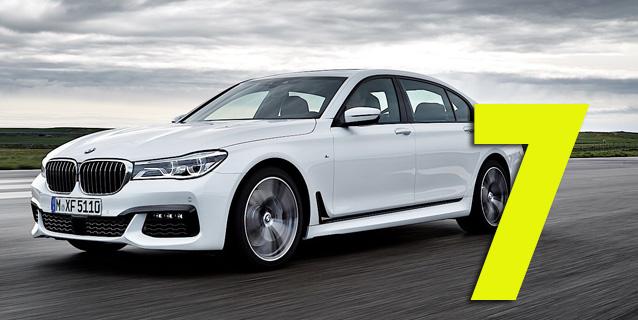 Фаркопы для BMW 7 Series