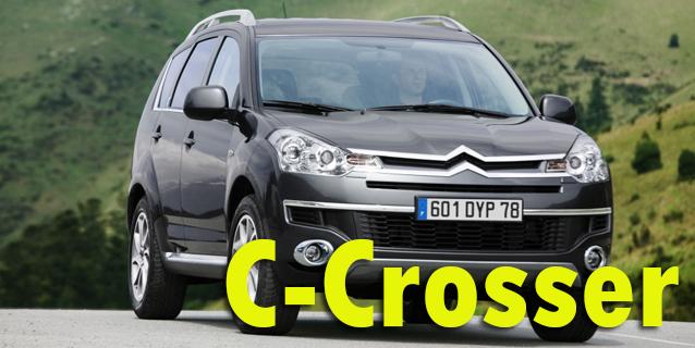 Защита картера двигателя для Citroen C-Crosser