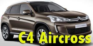 Защита картера двигателя для Citroen C4 Aircross