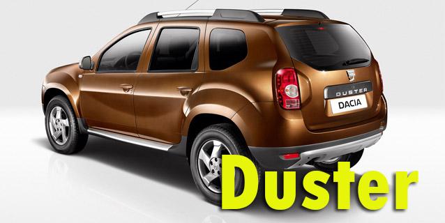 Фаркопы для Dacia Duster