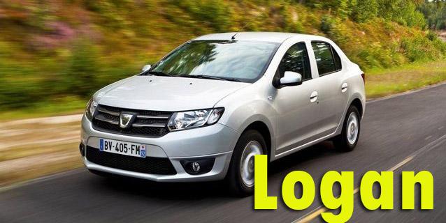 Фаркопы для Dacia Logan