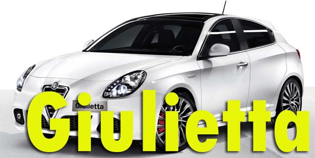 Фаркопы для Alfa Romeo Giulietta