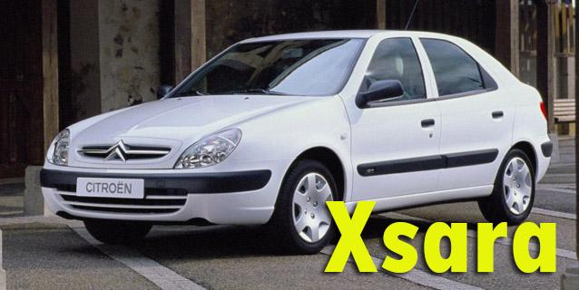 Защита картера двигателя для Citroen Xsara