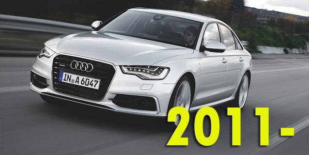 Защита картера двигателя для Audi A6 2011-