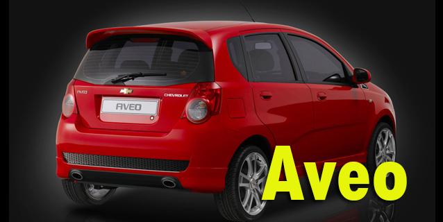Фаркопы для Chevrolet Aveo