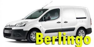 Защита картера двигателя для Citroen Berlingo