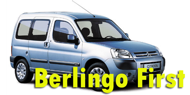 Фаркопы для Citroen Berlingo First