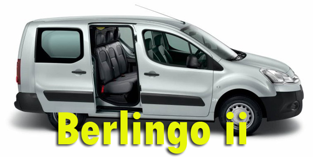 Защита картера двигателя для Citroen Berlingo II