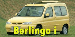 Защита картера двигателя для Citroen Berlingo I