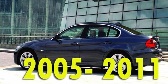 Защита картера двигателя для BMW E90/91 2005-2011