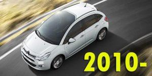 Защита картера двигателя для Citroen C3 2010-