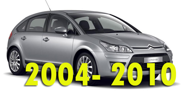 Фаркопы для Citroen C4 2004-2010