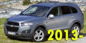 Защита картера двигателя для Chevrolet Captiva 2013-