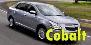 Фаркопы для Chevrolet Cobalt