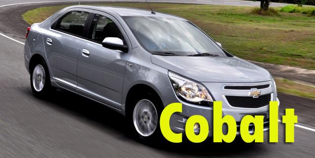 Защита картера двигателя для Chevrolet Cobalt
