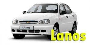 Фаркопы для Chevrolet Lanos