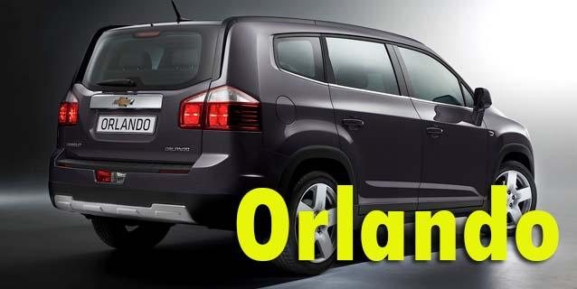 Фаркопы для Chevrolet Orlando