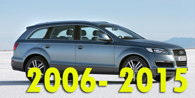 Фаркопы для Audi Q7 2006-2015