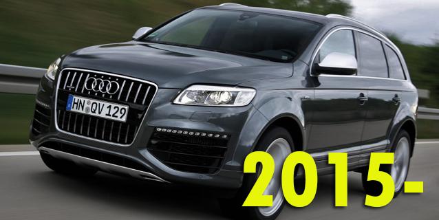 Фаркопы для Audi Q7 2015-