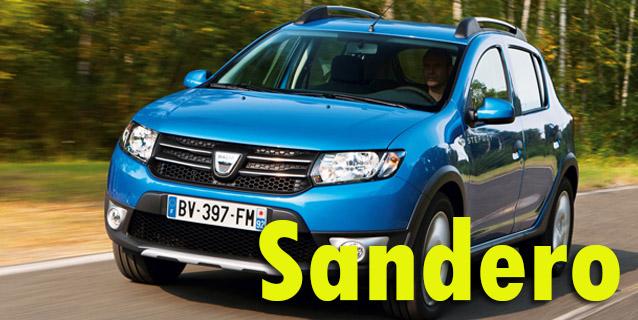Фаркопы для Dacia Sandero