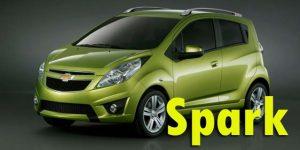 Фаркопы для Chevrolet Spark