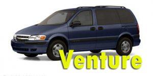 Фаркопы для Chevrolet Venture