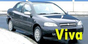 Фаркопы для Chevrolet Viva