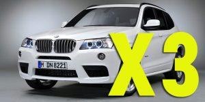 Фаркопы для BMW X3