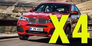 Фаркопы для BMW X4
