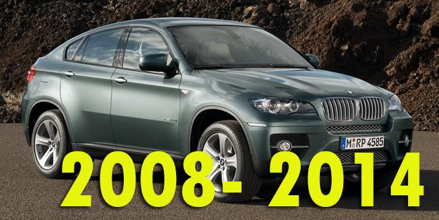 Защита картера двигателя для BMW E71 2008-2014