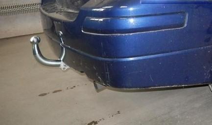 Фаркоп S116C для Subaru Outback