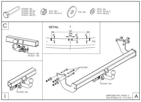 M108C для Mercedes Vito шар-автомат 2003-2014