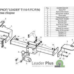 T110-F(N) на Lexus LX450d нержавеющая пластина 2015