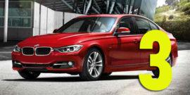 Фаркопы для BMW 3 Series