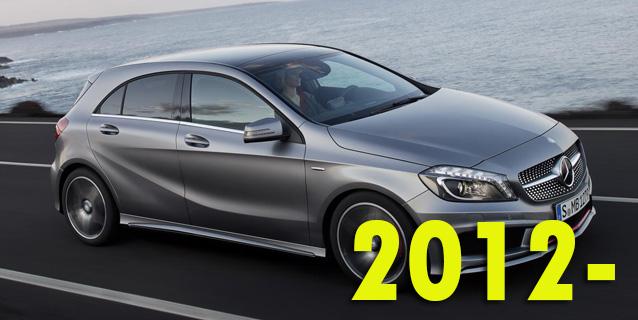 Фаркопы для Mercedes-Benz A-Class 2012-