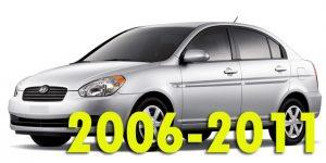 Защита картера двигателя для Accent 2006-2011