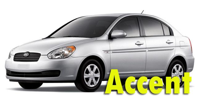 Фаркопы для Hyundai Accent