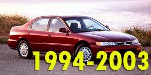Защита картера двигателя для Honda Accord 1994-2003