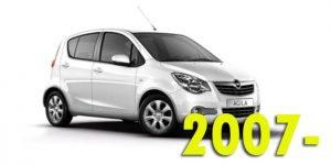 Защита картера двигателя для Opel Agila 2007-
