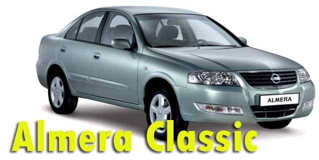 Защита картера двигателя для Almera Classic 2006-2012