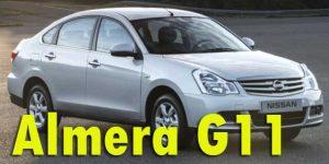 Защита картера двигателя для Almera G11 2013-