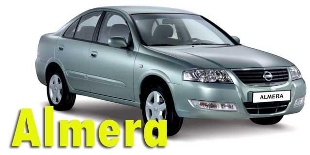 Защита картера двигателя для Nissan Almera