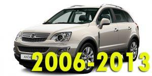 Фаркопы для Opel Antara 2006-2013