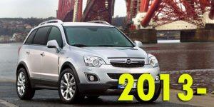 Фаркопы для Opel Antara 2013-