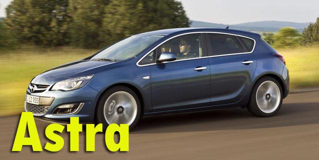 Фаркопы для Opel Astra