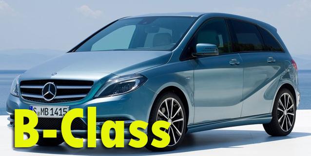 Фаркопы для Mercedes-Benz B-Class
