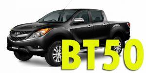 Фаркопы для Mazda BT50