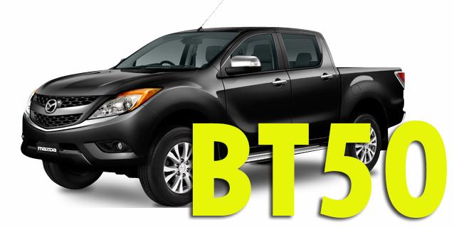 Кунги для Mazda BT-50