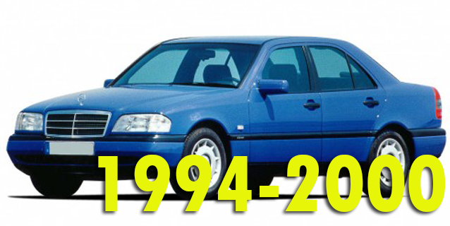 Защита картера двигателя для Mercedes-Benz C-Class 1994-2000